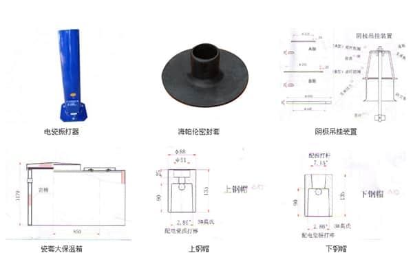 Negative Electrode Spare Parts