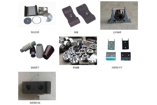 Other Parts ESP