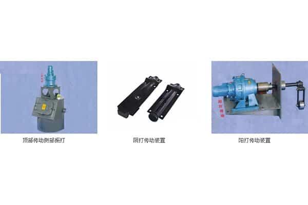 Top Transmission Parts
